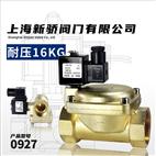 0927型常閉銅電磁閥AC220V24V水閥氣閥PN16開關4分6分1寸1.2寸2寸
