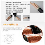 矿用节制电缆--MKVV32