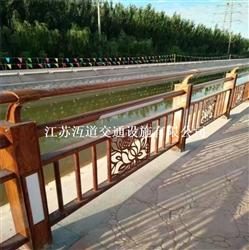 无锡河道护栏