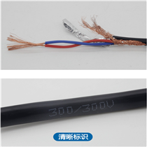 DJYVP,1×2×1.0,2×2×1.5,计算机电缆价格
