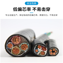 SYV-75-9矿用阻燃射频电缆价格