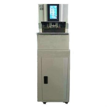 欧士达OST268全自动线式卷宗档案装订机  液晶显示