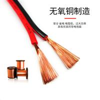 铠装控制电缆KYJV22电缆 铠装交联控制电缆KYJV22
