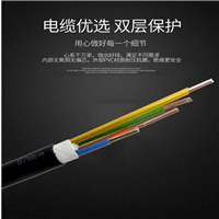 MHYVRP MHYVP MHYBV-矿用通讯电缆MHYVR