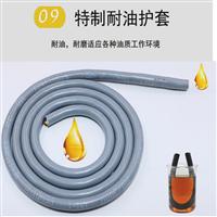 矿用传感器电缆(6芯)MHYVP 2×3.3+2×0.8