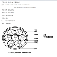 MVV22,煤矿用阻燃电缆MVV22