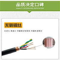 MHYV信号电缆,MHYV型号电缆