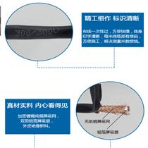 MHYVRP矿用屏蔽电缆|矿用通信电缆