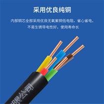 通信电缆10对20对30对50对,100对HYAT通讯电缆价