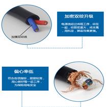 监测电缆-MHYV5对10对20对