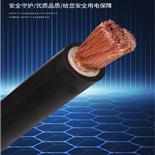 屏蔽通信电缆 HYYP 2*0.5屏蔽电话线HYYP 4*0