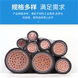 4X0.5矿用控制电缆 CPEV通信电缆