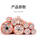 MHYVR矿用通信电缆MHYVR 1X4X7/0.37
