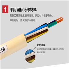 通信电源用阻燃软电缆 ZA-RVV ZR-RVV ZRVVR
