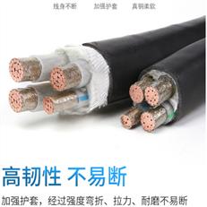 MHYVRP 1×2×7/0.3矿用通信电缆