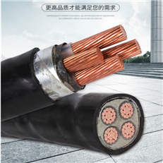 MKVVR控制软电缆 MKVVR矿用阻燃电缆