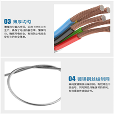 矿用屏蔽信号电缆 MHYVRP电缆厂商