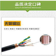 MHYVP矿用电缆MHYVP