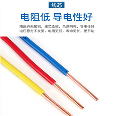 MHYBV 阻燃信号电缆