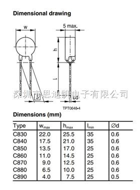 EPCOS热敏电阻 PTC B59840C0160A070 4.1A 6.0ohms 60 °C