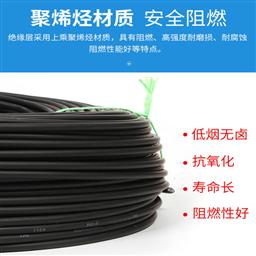 铠装铁路信号电缆PTYA23-30芯