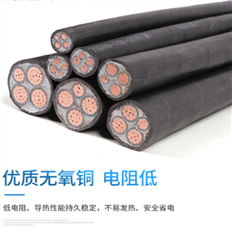 齐全MKVVRP电缆-MKVVRP煤矿用阻燃电缆
