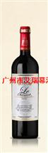 法国良辰葡萄酒