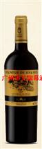 法国塞纳尔干红葡萄酒