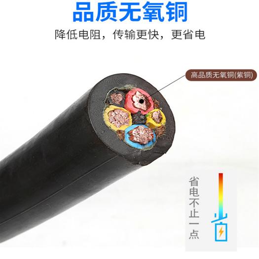 自承式市话电缆 HYAC 20×2×0.5