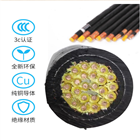MKVVRP32电缆-MKVVRP32铠装控制电缆