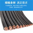 MKVVRP32电缆-MKVVRP32钢丝铠装控制电缆