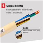 ZRC-HYAT阻燃通信电缆