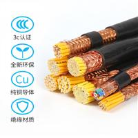 ZRKVVR32钢丝铠装电缆