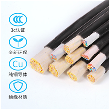 低烟无卤阻燃通信电缆WDZ-HYAT23 100×2×0.4