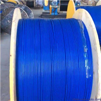 SYV-75-4射频同轴电缆