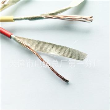 信号电缆 MHYV 1X8X7/0.37
