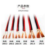 KVVP两芯屏障节制电缆