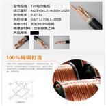 节制电缆 KVVP 屏障节制电缆KVVP