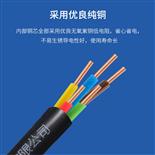 KVVRP 屏障节制电缆厂家定做出产