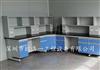 化验室工作台