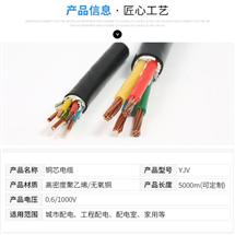 KVVRP 5×0.75控制电缆 KVVRP 4×2.5控制电缆