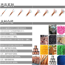 MHYVRP矿用传感器电缆 1*4*7/0.43矿用传感器电缆