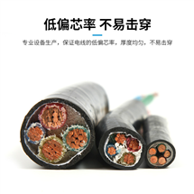 MHYVP矿用传感器电缆 1*2*7/0.43矿用传感器电缆
