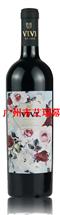 薇薇庄园赤霞珠葡萄酒
