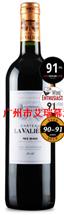 LV酒庄干红葡萄酒