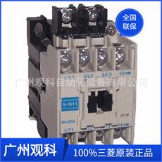 S-T100 S-T80 S-T65 S-T50三菱電磁接觸器