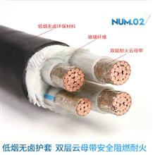 KFFP屏蔽控制电缆 KFF耐高温控制电缆