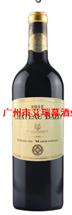玛蒙德芭比酒庄干红葡萄酒