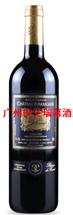 迪嘉里干红葡萄酒