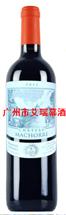 玛克干红葡萄酒